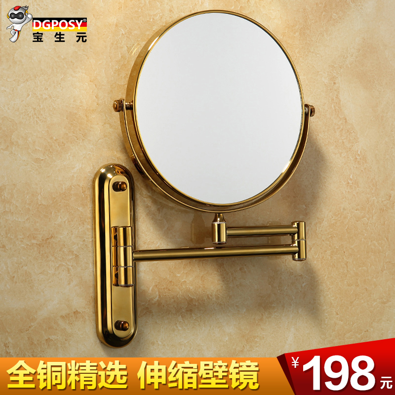 Germany dgposy all copper bathroom mirror bathroom wall mirror cosmetic mirror telescopic folding magnifying mirror cosmetic mirror vanity mirror sub