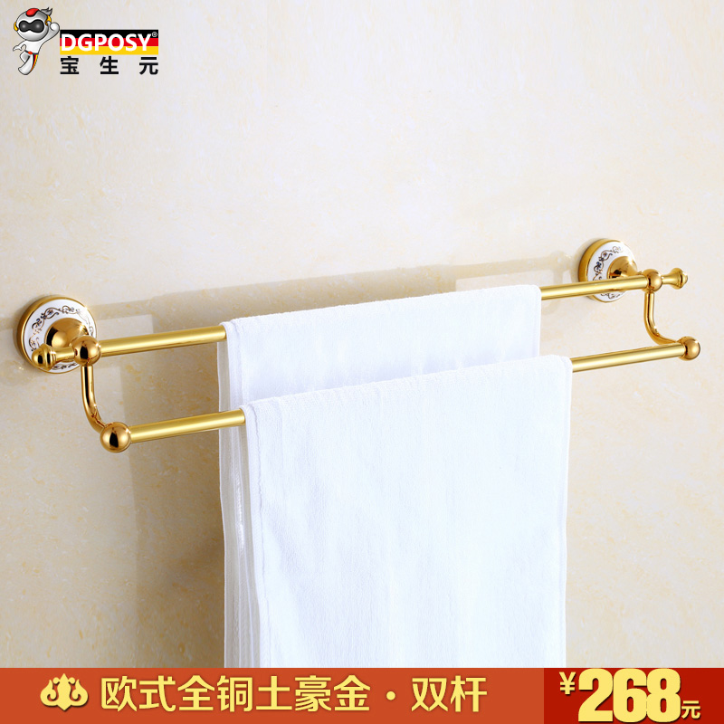 Germany dgposy full copper double towel bar towel rack hardware bathroom shower room bathroom towel rack towel rack