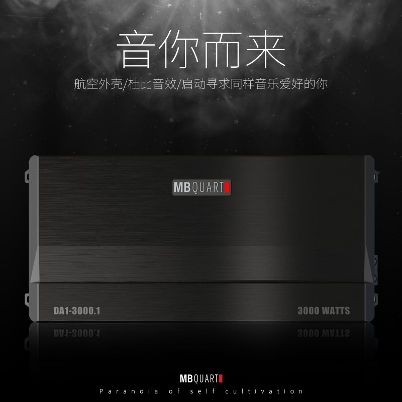 China mono car amplifier china mono car amplifier shopping guide get quotations germany goethe da1 30001 digital car amplifier car amplifier power single road car subwoofer amplifier publicscrutiny Images