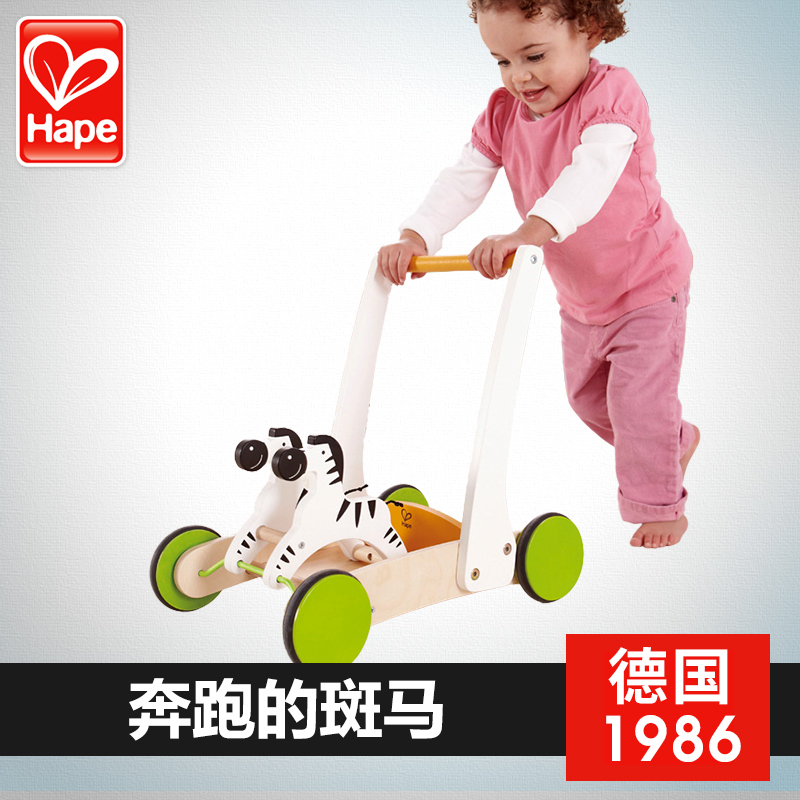 Germany hape and 2 ligneous children under the age of baby toddler stroller walker infants and young children zebra pushcart