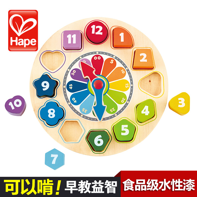 Germany hape blocks clock wooden clock wooden model children's toys baby educational early childhood intelligence disassembly