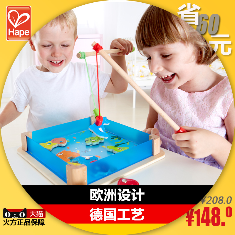 Germany hape seaside fishing fishing fun games children toys magnetic fishing wooden baby baby educational toys suit