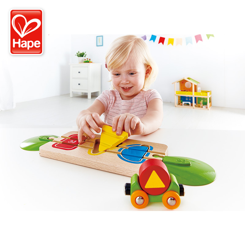 Germany hape train track accessories geometric classification blocks 3 years old + baby smooth wooden toys for children and young children