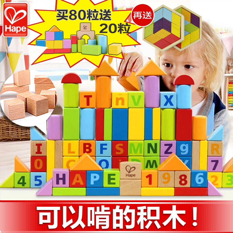Germany hape80 grain blocks wooden chunk of green wooden building blocks for children 1-2-year-old male baby gift woman