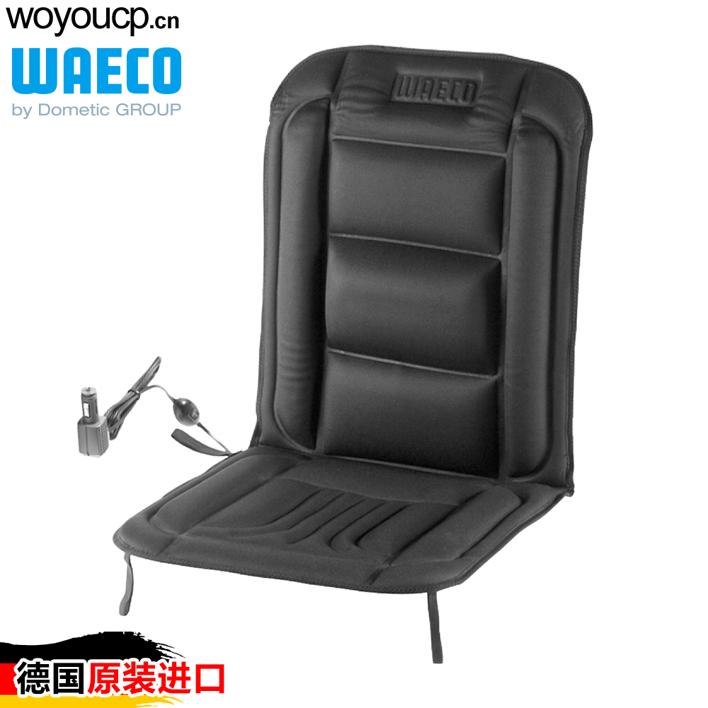 Germany imported waeco car electric heating heating pad cushion car seat car seat volkswagen audi