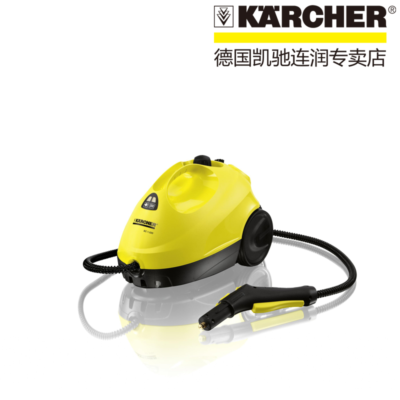 Germany karcher sc1025 multifunction temperature steam cleaning machine steam cleaning machine