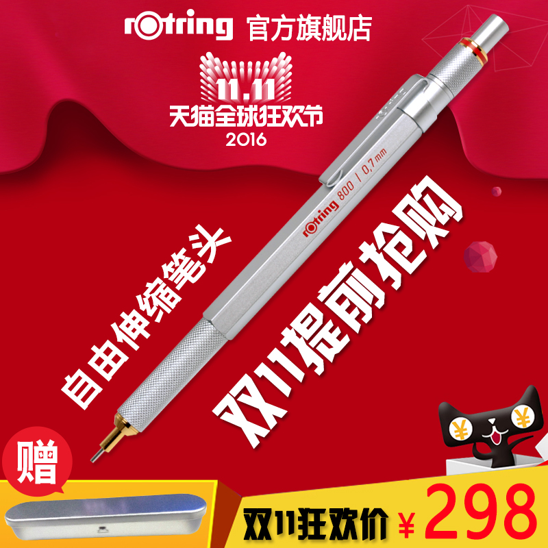 Germany rotring red ring 800 automatic pencil drawing students metal retractable nib pencil works