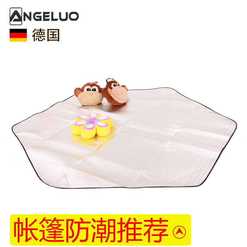 Germany un'goro outdoor aluminum mats aluminum moisture pad picnic mat baby crawling mat to increase the thicker section 2*2 m