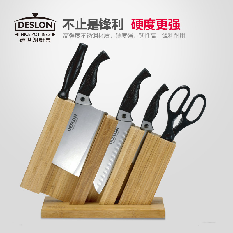 Germany world landes country peckerwood series stainless steel kitchen knives six sets of stainless steel knives kitchen knife sets Knife set