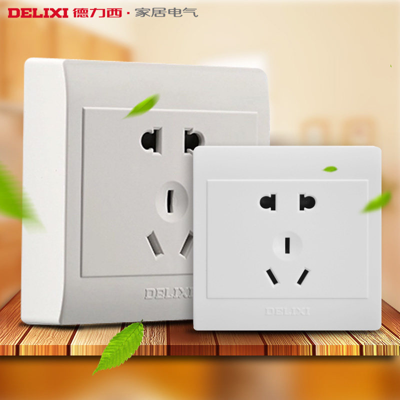 Germany ximing mounted switch socket package five hole socket wall switch socket panel two three one two three plug socket