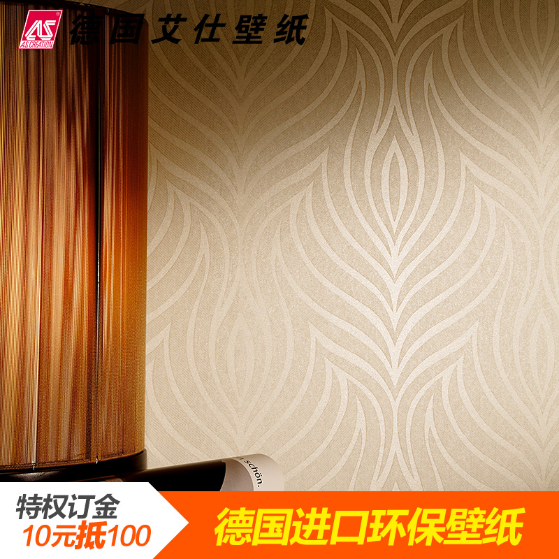 Germany yishi wallpaper stylish home privileges deposit 10 yuan arrived 100 yuan free onsite measurement