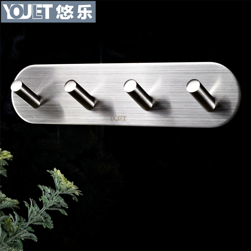 Germany youlet seamless stainless steel door after door coat hooks coat hooks sticky hooks hook sucker kitchen bathroom towel