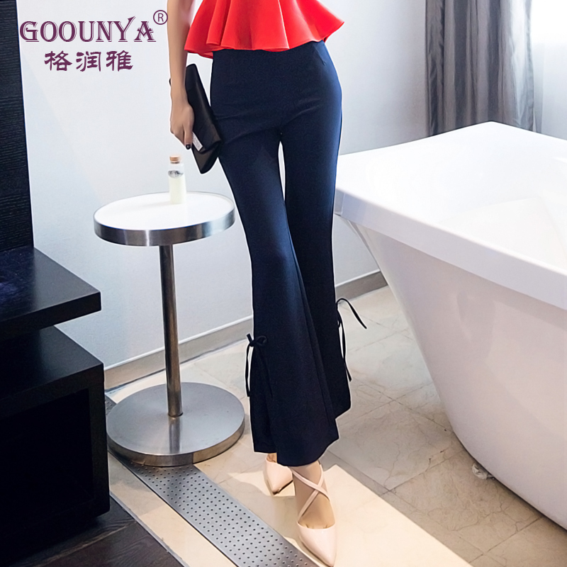 Misssexy trousers