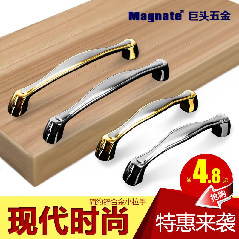 Giant modern simple european cabinet door handle pastoral cabinet drawer handle door handle antique wardrobe handle