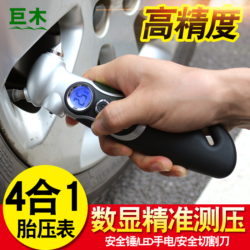 Giant tree high precision automotive tire pressure gauge car tire gauge tire pressure gauge digital tire pressure monitors deflatable