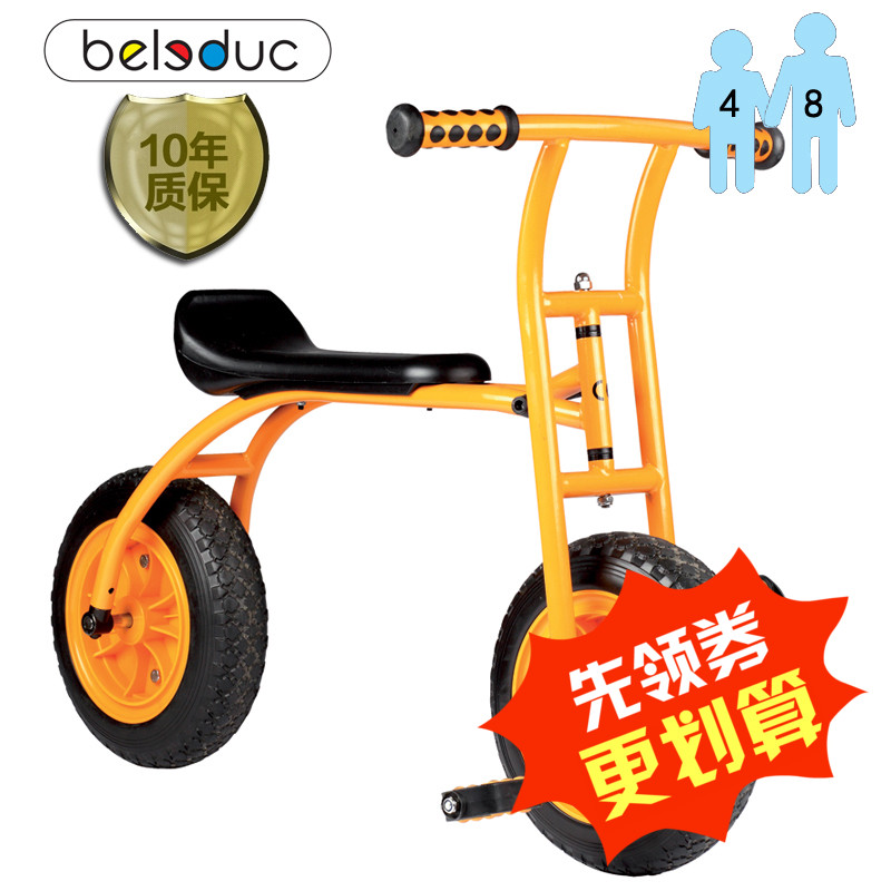 Gift 4-5-6-7-8-year-old germany baylor more tt bike children bicycle training children's balance