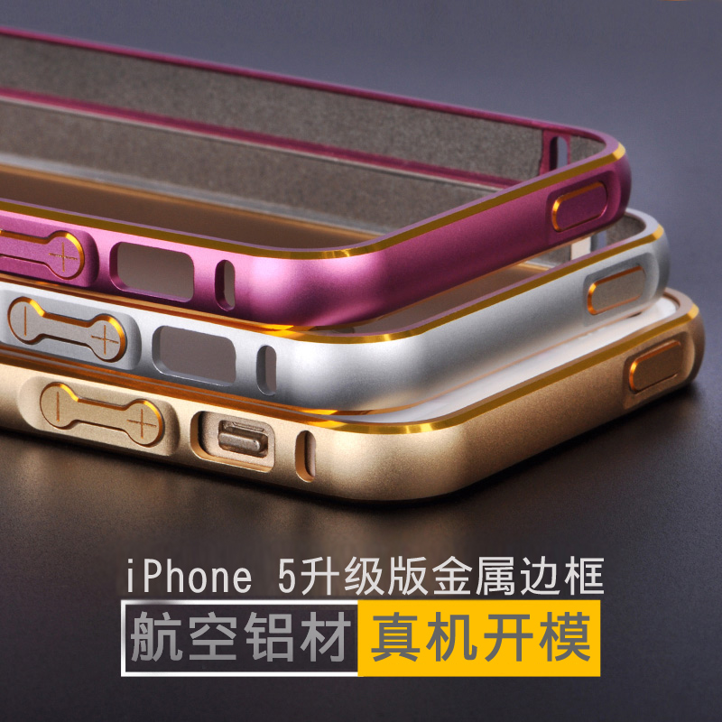 Gifted musicians iphone5/5s phone protective metal frame metal frame 5s iphone5 phone protective shell