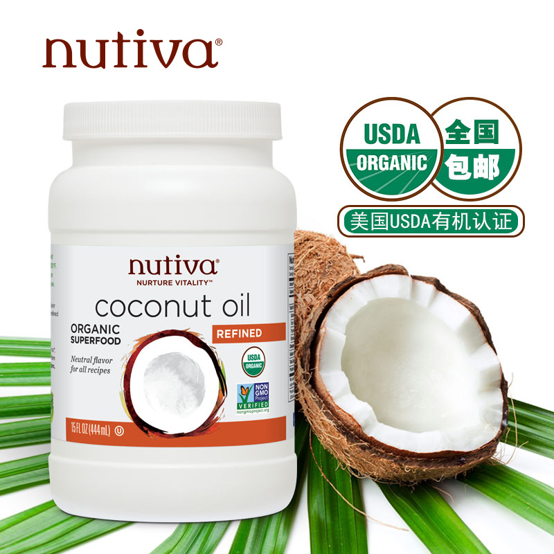 Gifted ti nutiva organic refined coconut oil 444 ml * 1 bottles of edible cooking
