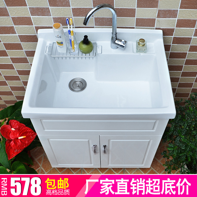 Ginger euclidian sub wash wood wardrobe cabinet washer high temperature ceramic basin basin cabinet with washboard balcony excellence