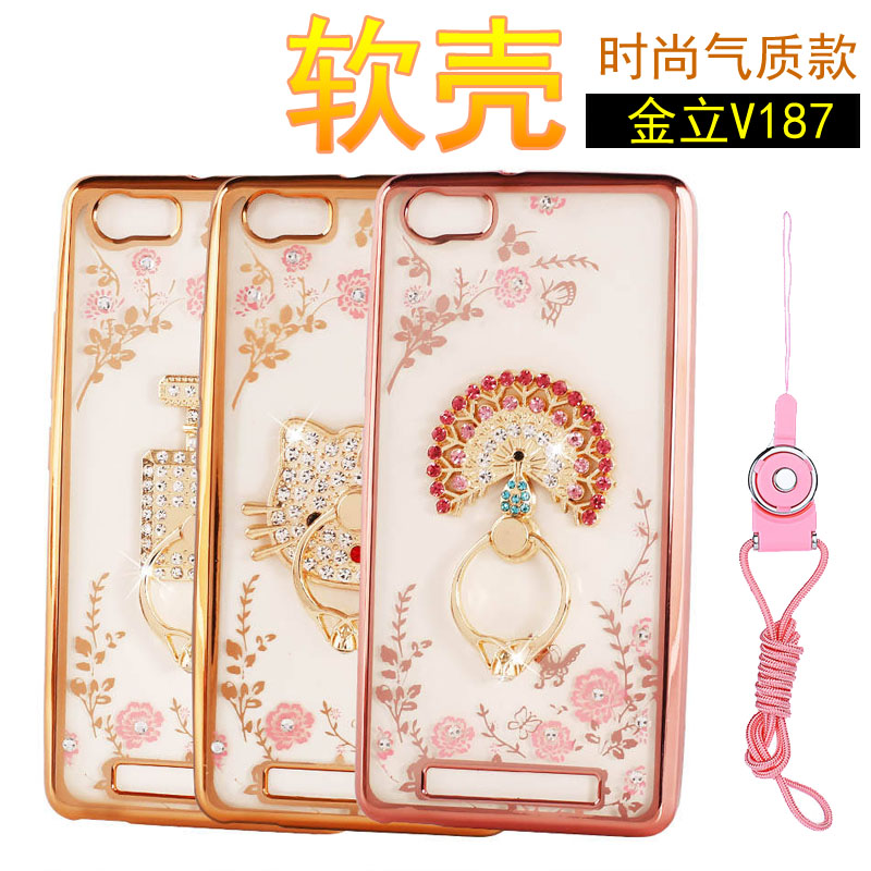 Gionee gn5001s v187 gn5001 diamond mobile phone sets phone shell mobile phone shell silicone protective sleeve hanging diamond rope drop resistance