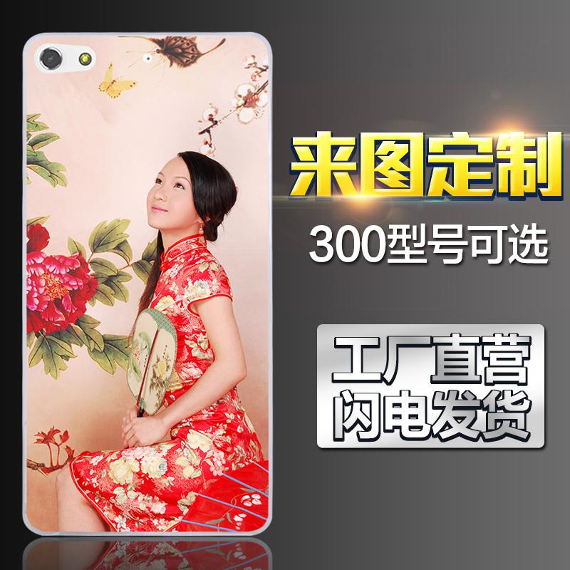Gionee orimi postoperculum gn9006 s7 phone shell mobile phone sets custom protective shell casing couple photo set production