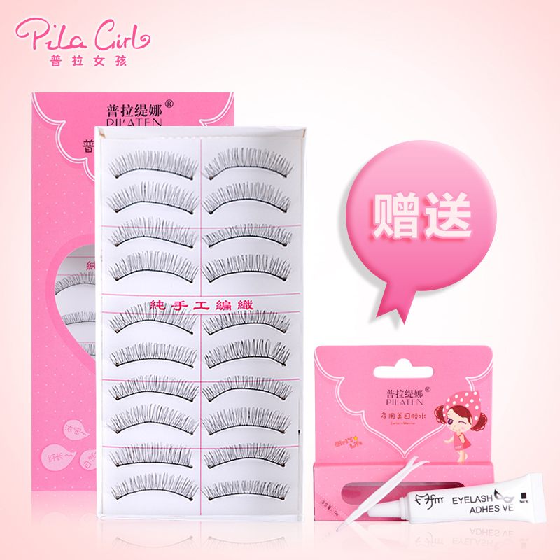Girl pula curly false eyelashes black terrier natural bare makeup 10 pairs of dress [217 eye beauty gifts glue]