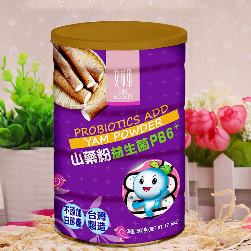 Girl scouts of the united taiwan's imports of pure mountain powder (pb6 probiotics +) g imported nutritious breakfast meal replacement powder