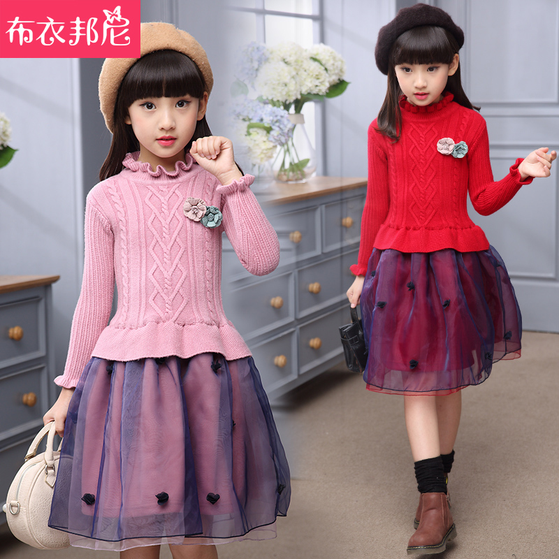 Girls dress 2016 new fall and winter clothes children wear big virgin 8-10-12-year-old korean version of the princess skirt tide