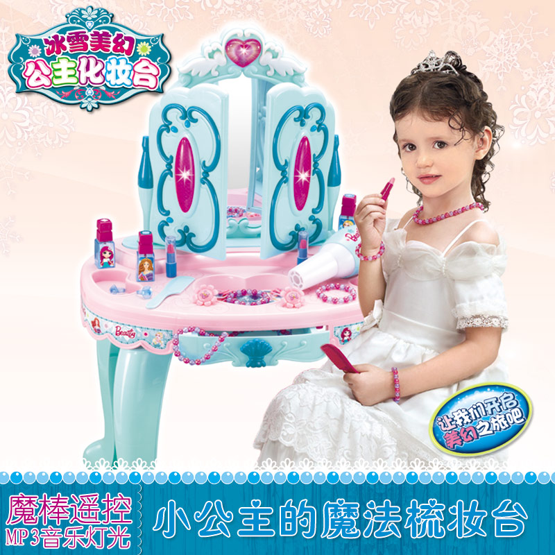 Girls girls play house children's educational toys 3 years old 4 years old years old princess makeup vanity dressing table birthday gift