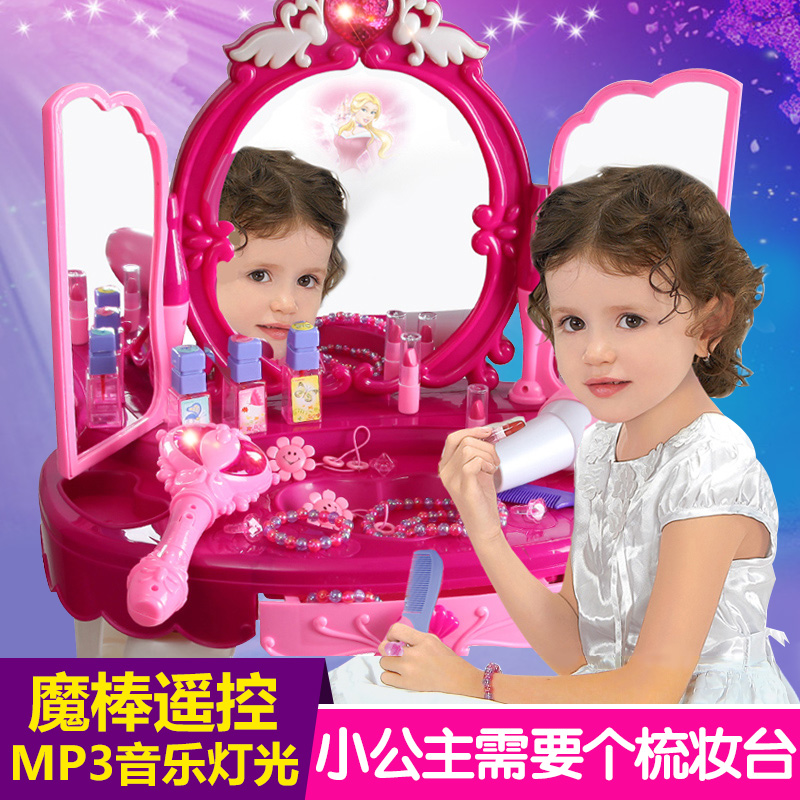 Get Ations S Play House Toys 3 4 5 Year Old Dresser Princess Children China Gifts Ping Guide