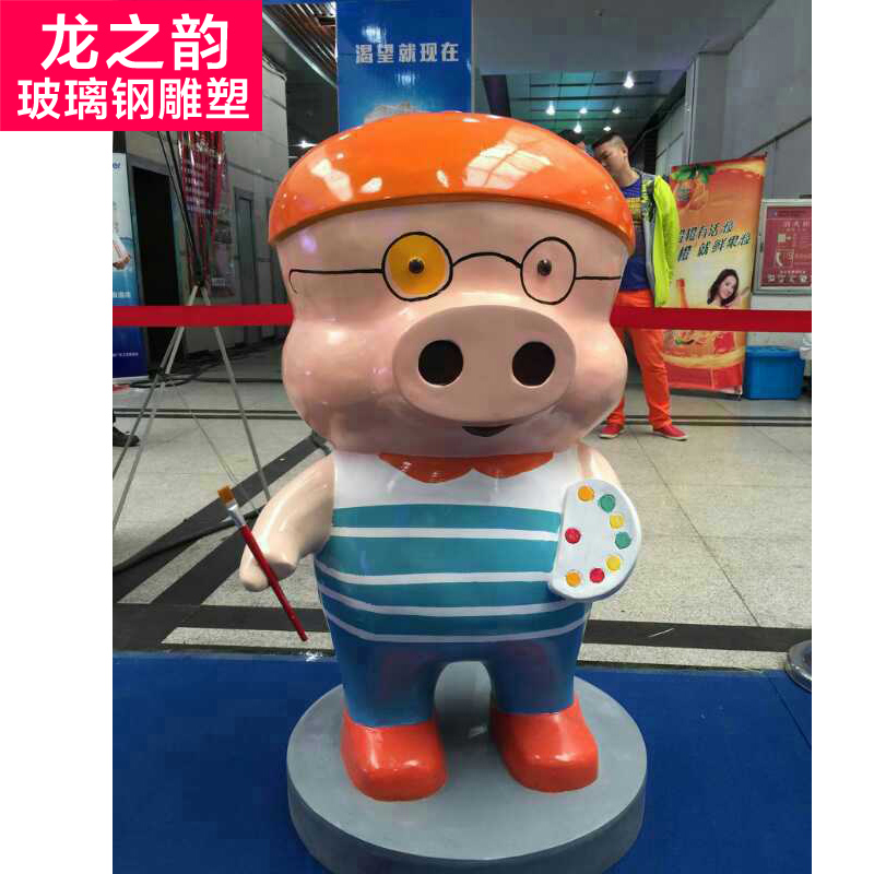 Glass and steel sculpture cartoon pig man pig man cartoon sculpture sculpture custom styling kt125