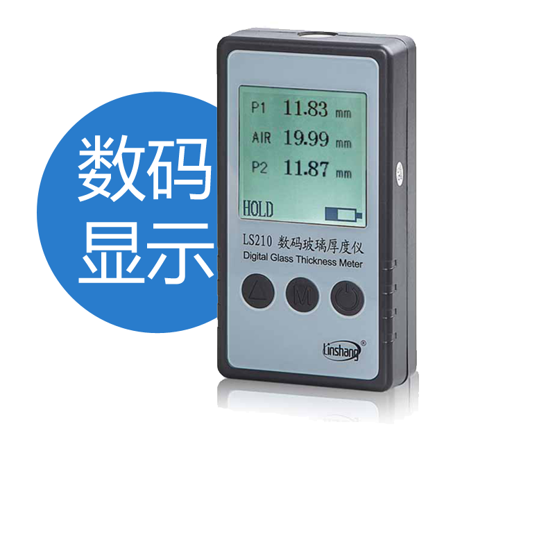 e4326af45f8 Glass hollow glass thickness gauge thickness meter digital architectural glass  glass thickness gauge thickness measurement ls210