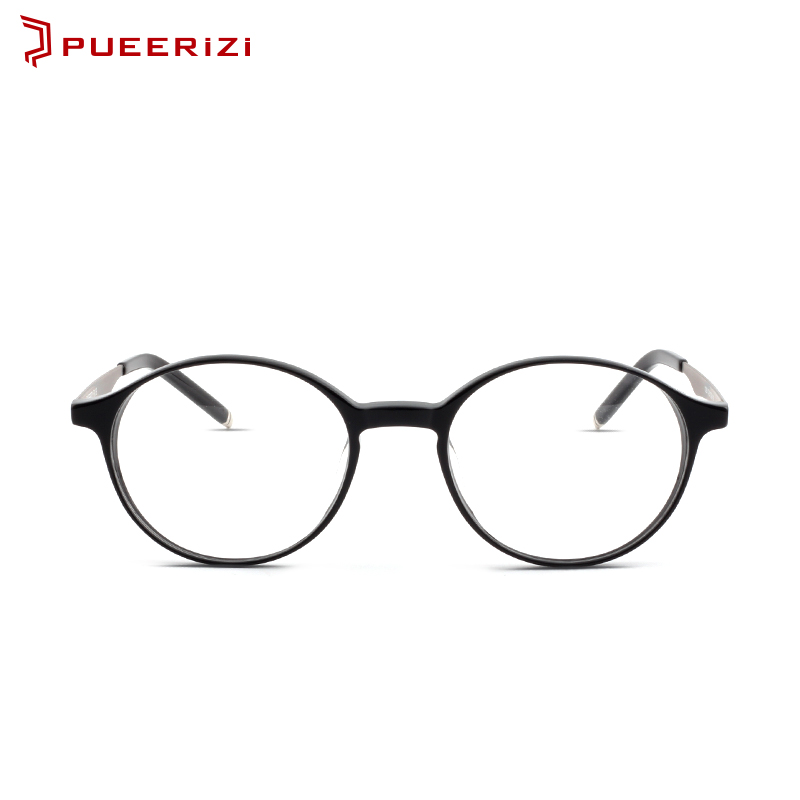Get Quotations · Glasses frame glasses frame female korean fashion full frame tide finished glasses frames for men and