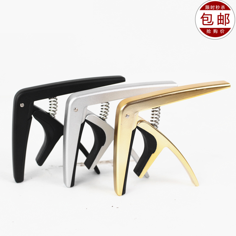 Gleam kirksite bass guitar ukulele capo capo folk guitar capo diacritical shipping