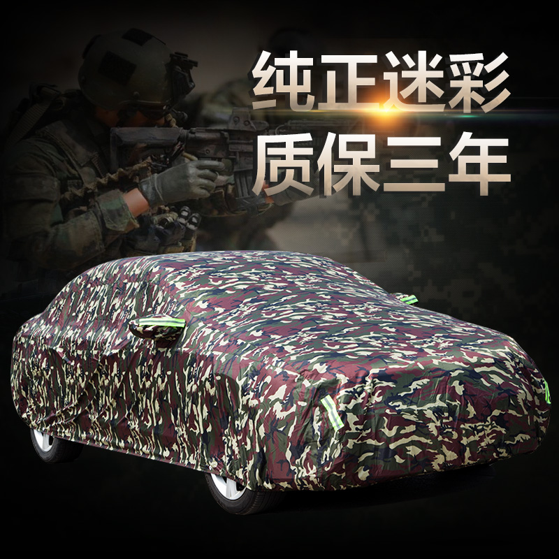 Global hawk gc7gx7 vision free ship geely jingang di hao ec718sc715 brilliant color sewing car hood fan