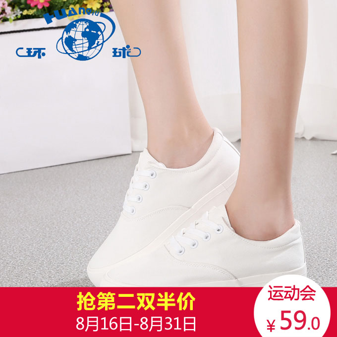 Global help low shallow mouth thick crust muffin bottom lace canvas shoes white shoes women shoes casual spring and summer campus 2016