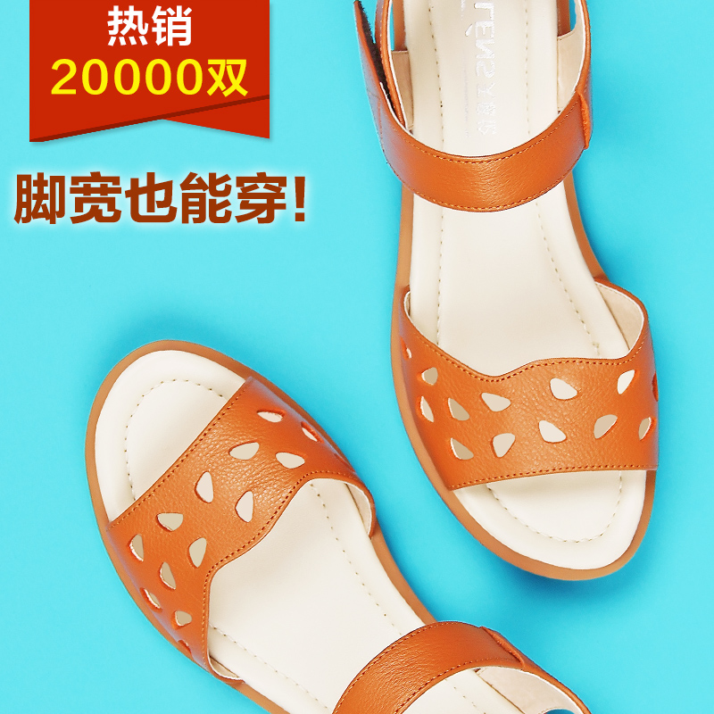God lun 2016 summer new leather sandals mother shoes cool shoes sandals elderly mother shoes women shoes