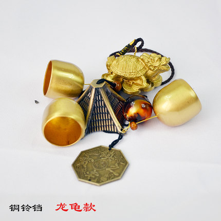 Goddess of mercy guanyin unicorn dragon turtle 3 brass bell metal bell chimes copper bell copper bell pendant pray chimes gift