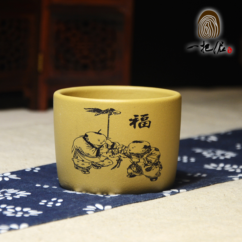 Gods jubilee wishful tea yixing purple clay ore small cup kung fu tea cup handmade boutique segment mud