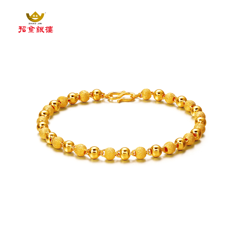 Gold and silver floor recruit足é9999 gold jewelry beads bracelet a bright a sand gold bracelet ms. shipping