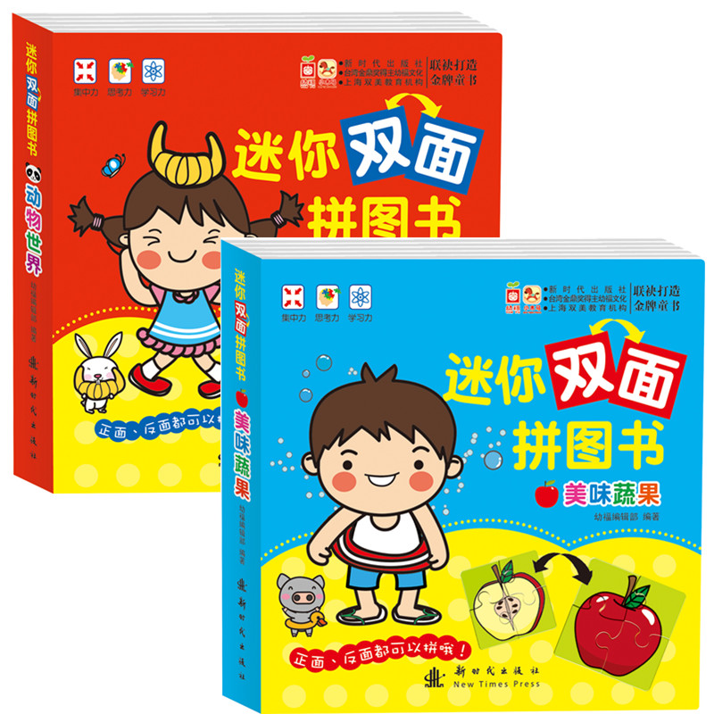 China Mini Address Book, China Mini Address Book Shopping Guide at