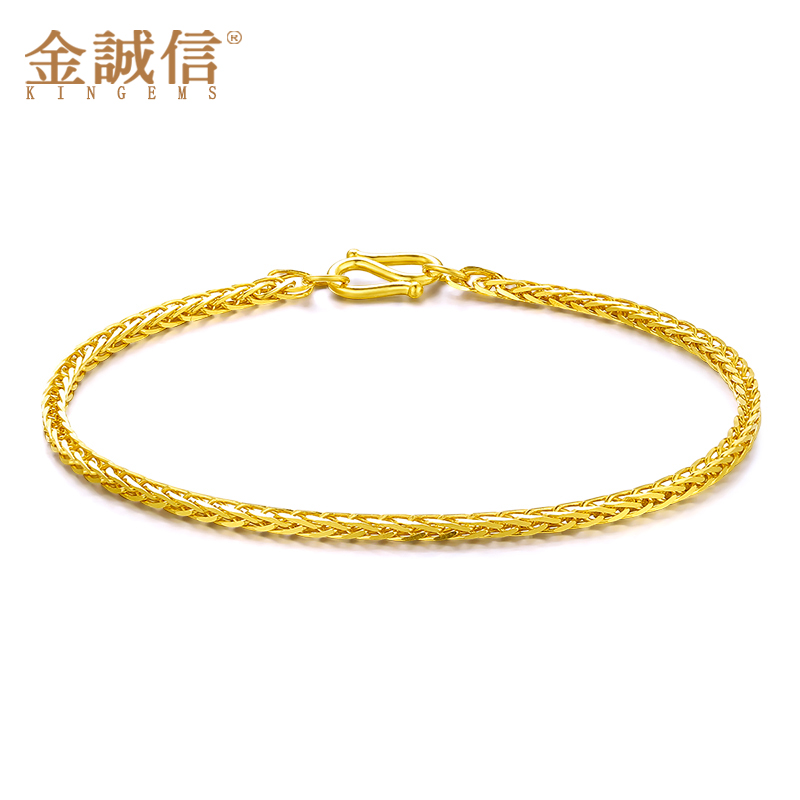 Gold credit足金999 gold bracelet female models simple and stylish金肖邦first jewelry wedding jewelry chain chain pricing