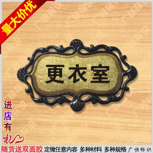 Gold lace locker room house hotel balcony house number cards hotel room room number plate number cards customized production