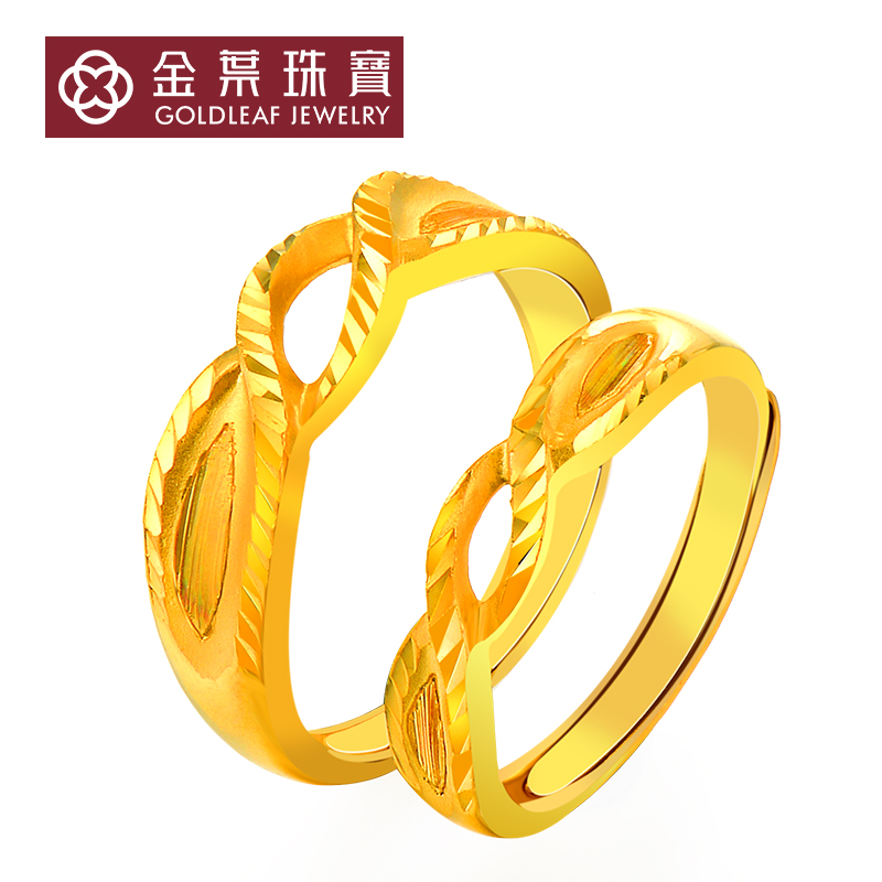 Gold leaf jewelry gold rings couple rings gold rings for men and women to live wedding JZ0081