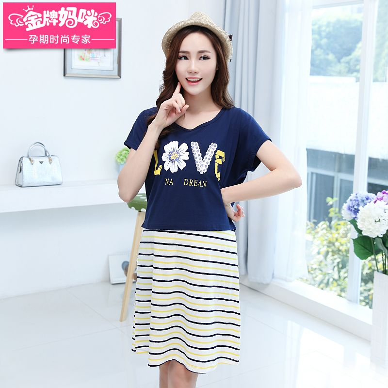 Gold mummy maternity dresses maternity summer korean fashion piece 2016 short sleeve pregnant women skirt summer