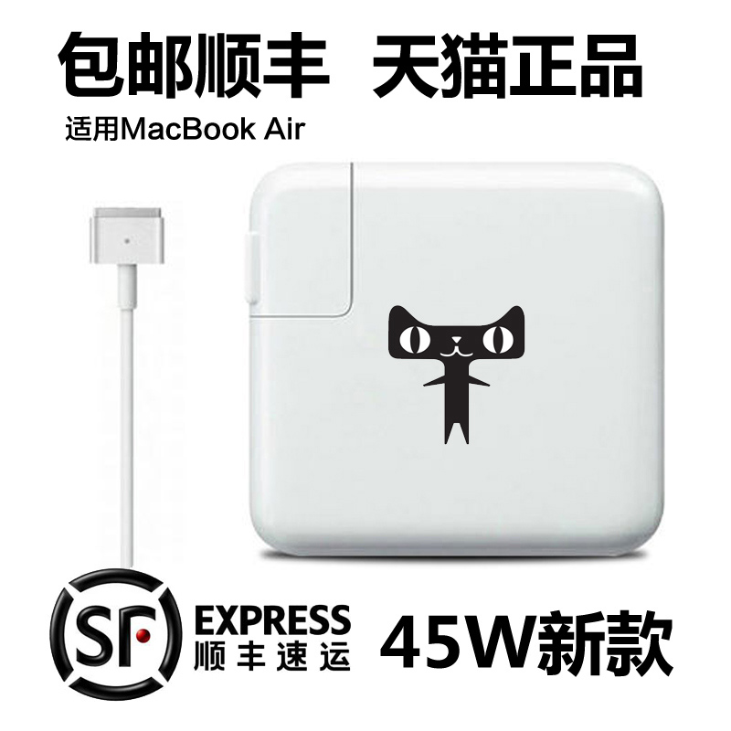 Gold silicon up apple macbook air a1466 laptop charger 45 w computer power adapter cable