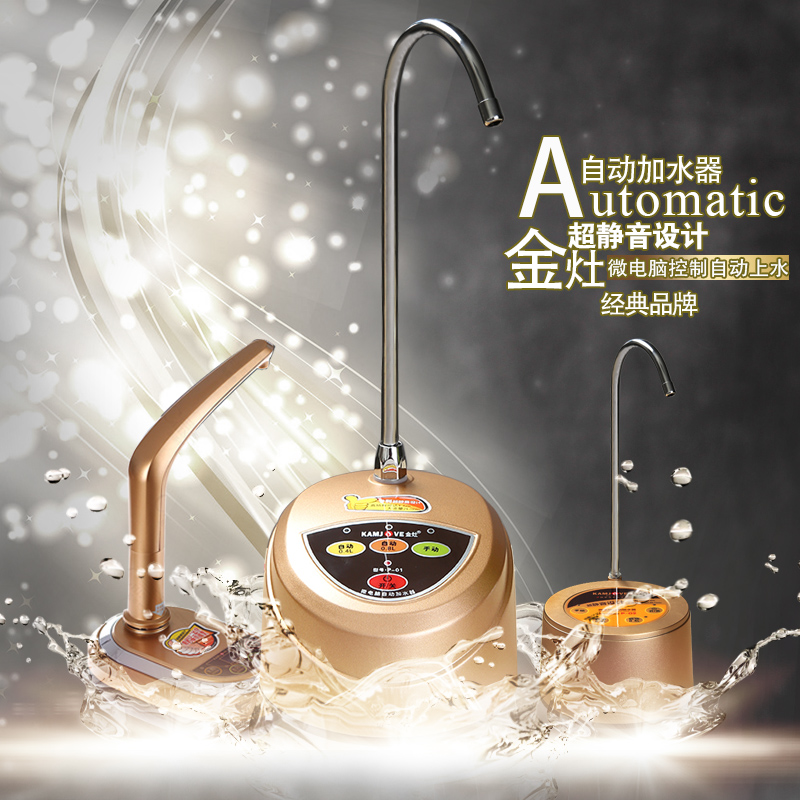 Gold stove p-01/02 automatic water filter/tea accessories sheung shui is ultra quiet design mcu control