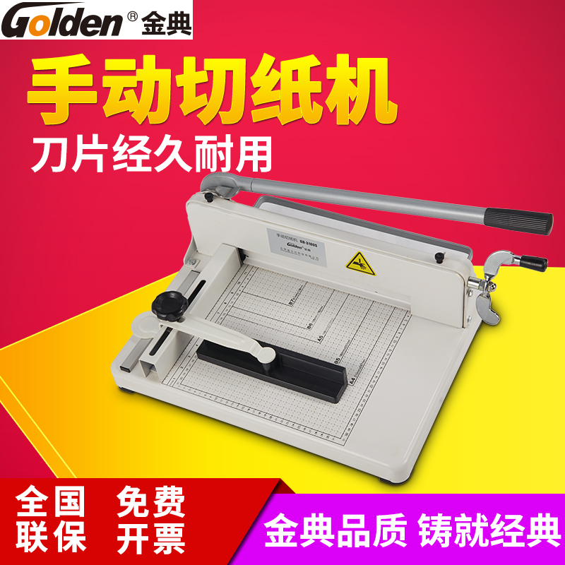 Golden 3100S tenders manual paper cutter cutter a4 paper cutter manual cutter knife cutter Machine