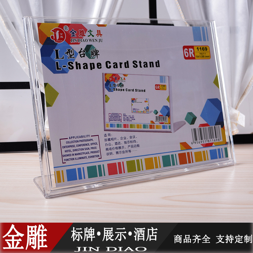 Golden eagle l upscale shaped a5 display card acrylic taiwan card tables and taiwan signed taiwan card table card menu price tag price tag 1169