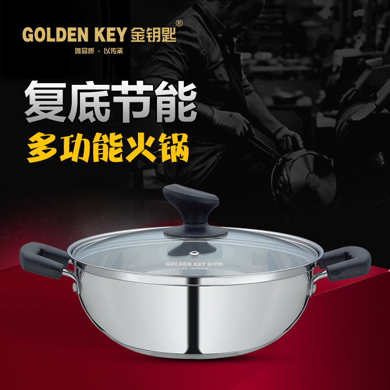 Golden key thick stainless steel fondue pot fondue pots clean stockpot gas cooker and more complex at the end of home cooking pots and pans